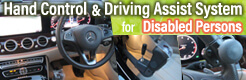 Hand Control & Driving Assist System for Disabled Persons