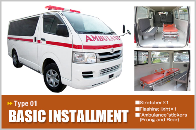 Ambulance | Japanese used cars | PAPERA TRADERS | PAPERA TRADERS
